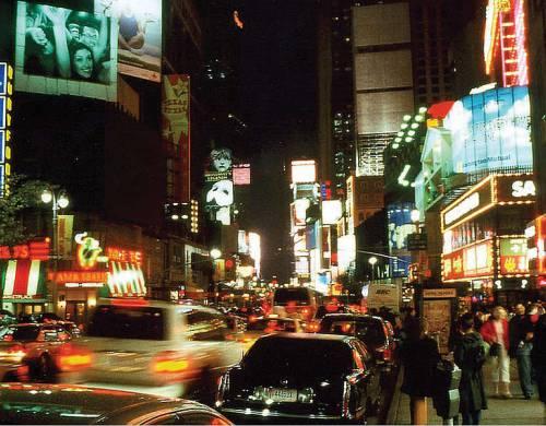 Sprachcaffe New York Manhattan (14 – 21 rokov)